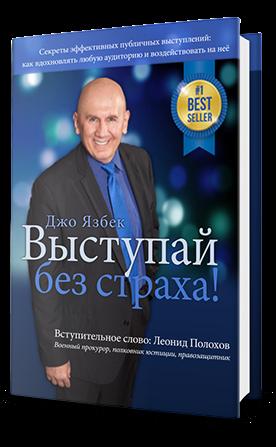 3d-book-russian-eng-seal-u7342